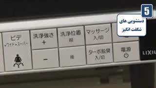 حقایقی جالب درباره کشور ژاپن خیلی جاله ببینید