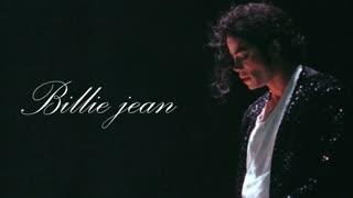 مایکل جکسون -Billie jean