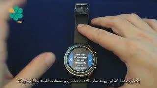 آموزش ریست ساعت هوشمند گیر اس 3 Samsung Gear S3