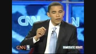 گوزیدن  اوباما