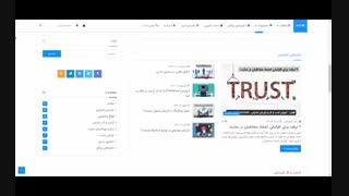 رونمایی از نسخه جدید وبسایت الفبان