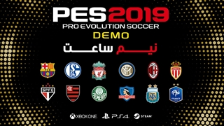گیم پلی بازی PES 2019 نسخه دمو