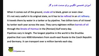 درس اول آموزش انگلیسی برای صنعت نفت و گاز