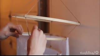 ترفندهای 119 ثانیه ای:طرز ساخت لوستر برای خانه
