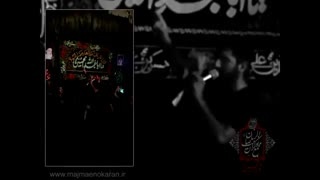 دلم اسیر کربلاته یا حسین(ع). کربلایی علی جسمانی.مراغه