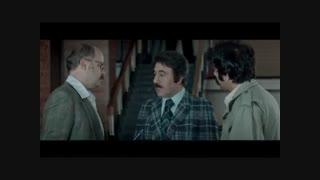 فیلم مصادره , رضا عطاران رفتن به اداره ساواک پس از انقلاب! /لینک کامل درتوضیحات
