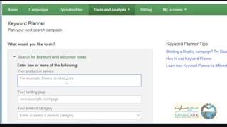 آموزش سئو و پیدا کردن کلمات تعداد سرچ کلمات کلیدی با گوگل پلنر