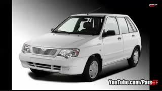 تاریخچه ی خودروی پراید از تولید در ژاپن تا حضور در ایران