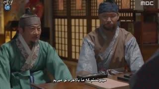یاغی دزد مردم قسمت 17 2017