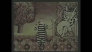 از تصویر تا حرکت (تاریخ انیمیشن) - علیرضا میراسدالله