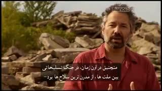 مستند زندگی چنگیز خان مغول