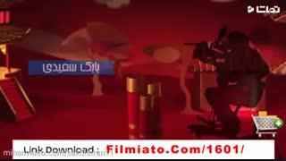 نسخه کامل و قانونی ( دانلود ساخت ایران 2 قسمت 13 ) قسمت سیزدهم فصل دوم ساخت ایران // تماشا ، میهن ویدئو