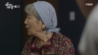 سریال کره ای جدید Witch's Love 2018 (عشق جادوگر) قسمت ششم بازیرنویس فارسی وکیفیت عالی - پیشنهادویژه