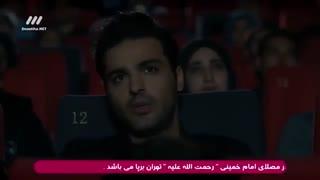 دانلود قسمت 8 سریال دلدادگان قسمت 8 سریال Deldadegan