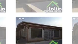 خرید باغ ویلای 500 متری در خوشنام ملارد کد1384