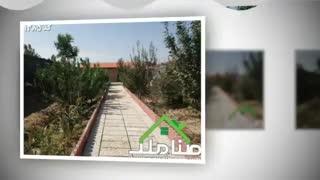 خرید فروش باغ ویلا در ملارد ویلا کد1385