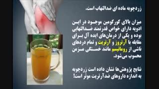 دارویی ارزان و دردسترس برای مقابله با سرطان و دیابت