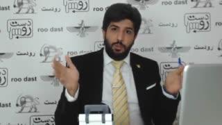 قرارداد دریای خزر(کاسپین) _ افشای دروغپردازی های دشمنان ایران