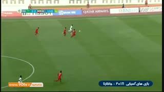 خلاصه بازی آسیایی جاکارتا: امید ایران۰-۰ امید عربستان