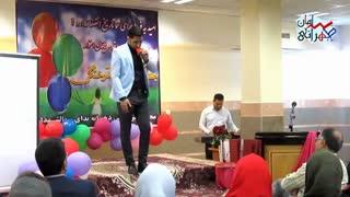 اجرای سامان طهرانی در جشن کنکوری ها
