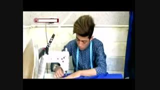 فرهنگ کالای ایرانی در بین کودکان و نوجوانان