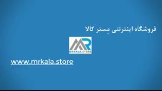 تیزر معرفی فروشگاه اینترنتی مستر کالا mrkala.store