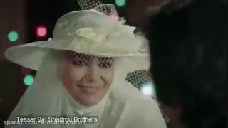 قسمت دهم سریال ایرانی دلدادگان اضافه شد + پخش آنلاین