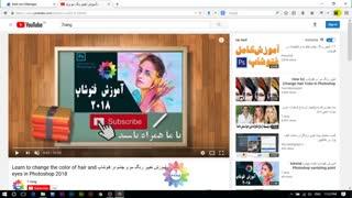 طریقه دانلود از یوتیوب