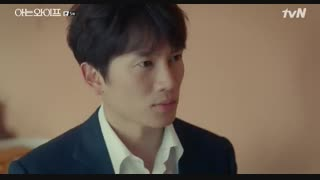 قسمت پنجم سریال کره ای Familiar Wife 2018 - با زیرنویس فارسی