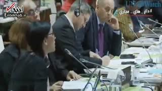 پاسخ کوبنده سفیر کوبا به نماینده اسراییل در سازمان ملل: شما مثل آشغال هستید و یک تاریخ دروغین را حمل میکنید