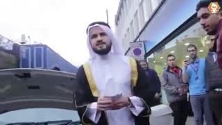 بهت اروپایی ها از پول خرج کردن یک شاهزاده کویتی