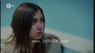 دانلود قسمت 237 غنچه های زخمی دوبله فارسی