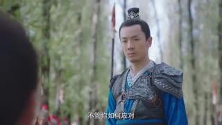 سریال چینی  اوه امپراطور من  2018 با زیرنویس فارسی قسمت 20