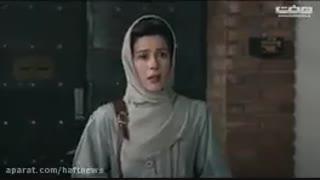 دانلود رایگان فیلم هزارپا (کمدی) نسخه اصلی FULL HD