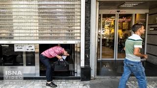 کشورهای دیگر چگونه از بحران ارزی خارج شدند؟