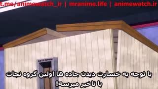 انیمه مدرسه قهرمانانه من فصل سوم قسمت 19 زیرنویس فارسی