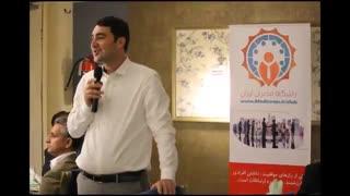 نشست ماهیانه باشگاه مدیران ایران - تیر ماه 1396