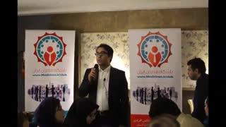 نشست ماهیانه باشگاه مدیران ایران - امرداد 1396