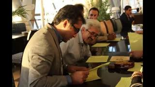 نشست ماهیانه باشگاه مدیران ایران - مهر 1396