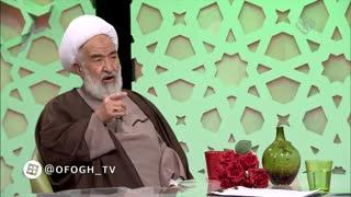 برنامه تلویزیونی آفاق (مهمان برنامه حجت الاسلام راشد یزدی) - 19 مرداد 97