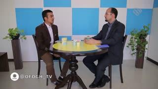 برنامه تلویزیونی یه کار خوب - قسمت 8 - آقای داوری (2)