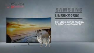 معرفی ویدیویی تلویزیون 55 اینچ منحنی و 4k سامسونگ مدل 55KS9500