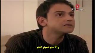 دانلود قسمت 34 زیر درختان نمدار با زیرنویس فارسی چسبیده