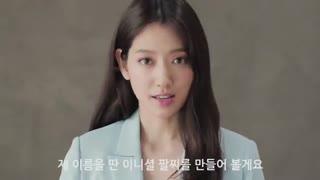 تبلیغ نفس بی نام(پارک شین هه)برای جواهرات Swarovski 2018 FULL HD کمیاب ویدیو کامل