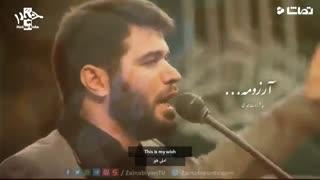 رهبر من طلای دار لاله هایی-حاج میثم مطیعی و حاج امیر عباسی