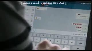 فیلم لاتاری بدون سانسور ( دانلود کامل ) ( خرید قانونی و آنلاین ) | نماشا سریال
