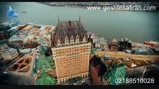 چشم انداز های دیدنی شهر های کانادا