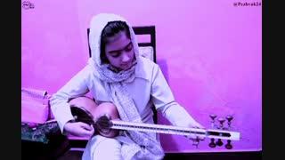 ربابه جان (ترانه مازندرانی)- تار: راحیل زندی