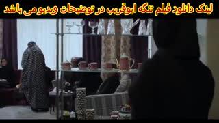 فیلم کامل تنگه ابوقریب با بازی جواد عزتی