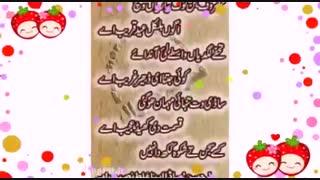 کلیپ زیباودیدنی تبریک عید قربان(تقدیم به دوستای گلم)عیدقربان برتمام مسلمانان جهان مبارک باد